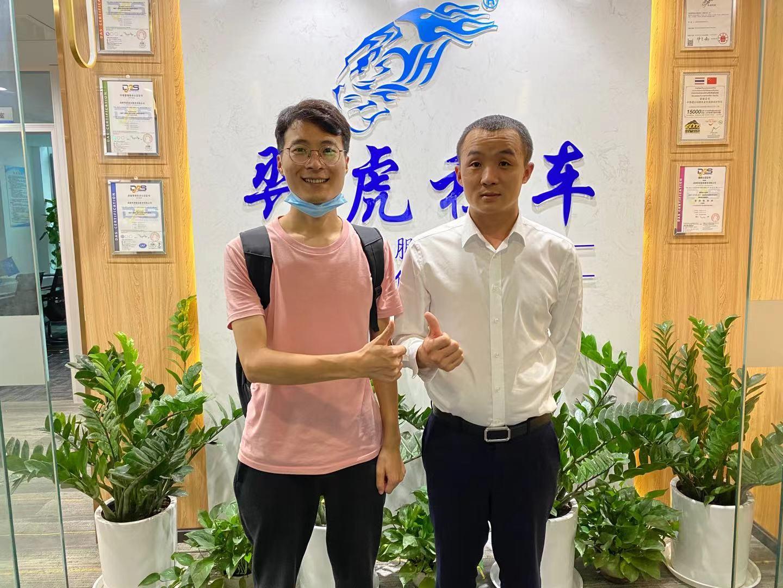 """成都车如云为成都羿虎商务服务m6体育平台提供""""汽车租赁系统""""一套"""