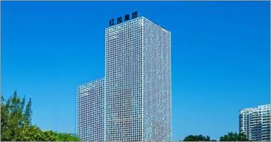 红河州开发投资控股集团--云南红河州红投能源集团m6体育平台