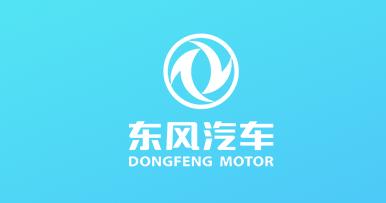 东风汽车集团--武汉东风电动创越工贸m6体育平台