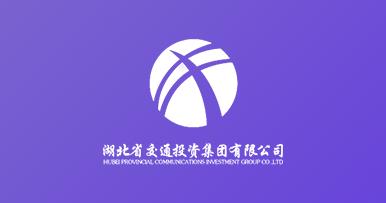 湖北交投集团--湖北交投科技发展m6体育平台