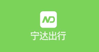上海宁达汽车服务m6体育平台