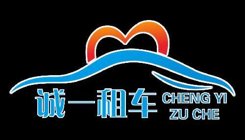 攀枝花市诚一汽车服务m6体育平台采购车如云汽车租赁系统
